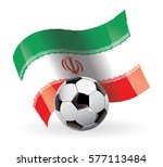 iran flag waving football | Shutterstock .eps vector #577113484