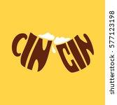 art lettering design element... | Shutterstock .eps vector #577123198