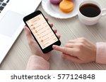 women hands holding phone with... | Shutterstock . vector #577124848