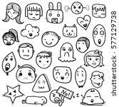set of hand drawn outline... | Shutterstock .eps vector #577129738