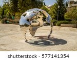 Small photo of JERUSALEM, ISRAEL - OCTOBER 3: Jerusalem as the Center of the World, sculpture by David Breuer-Weil in Teddy Park in Jerusalem, Israel on October 3, 2016