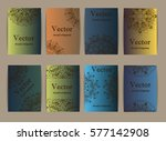 cards or invitations with... | Shutterstock .eps vector #577142908