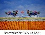 twin kylin | Shutterstock . vector #577154203