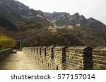 the great wall of china | Shutterstock . vector #577157014