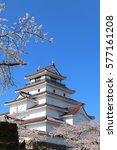 aizuwakamatsu castle and cherry ... | Shutterstock . vector #577161208