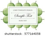 card template with cantaloupe... | Shutterstock .eps vector #577164058