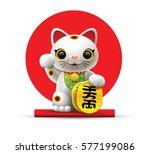 japan cat.maneki.neko cat.with... | Shutterstock .eps vector #577199086