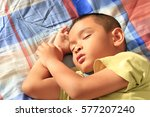 cute little boy sleeping | Shutterstock . vector #577207240