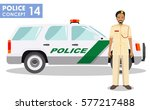 policeman concept. detailed... | Shutterstock .eps vector #577217488