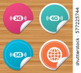 round stickers or website... | Shutterstock . vector #577225744