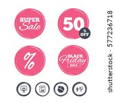 super sale and black friday... | Shutterstock . vector #577236718