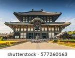 todaiji temple is a buddhist... | Shutterstock . vector #577260163