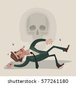 dead office worker character.... | Shutterstock .eps vector #577261180