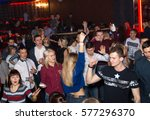 club  people  night life  fun... | Shutterstock . vector #577296370