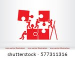 puzzle and people icon vector... | Shutterstock .eps vector #577311316