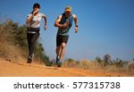 couple runner of trail. he was... | Shutterstock . vector #577315738