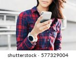 young woman using smart phone... | Shutterstock . vector #577329004