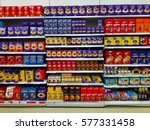 limerick  ireland   feb 12th ... | Shutterstock . vector #577331458