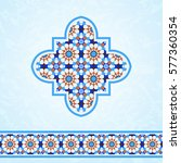 traditional moroccan mosaic ... | Shutterstock .eps vector #577360354