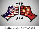 fist bump with brushwork  ... | Shutterstock .eps vector #577366534
