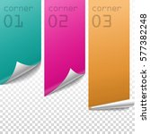 set of note paper with curled...   Shutterstock .eps vector #577382248