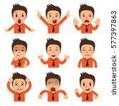 cartoon businessman faces... | Shutterstock .eps vector #577397863