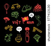 vietnam travel icon vector.... | Shutterstock .eps vector #577413130