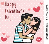 happy valentines day greeting... | Shutterstock .eps vector #577424896