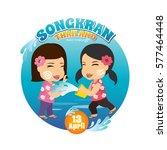 songkran festival  cartoon... | Shutterstock .eps vector #577464448