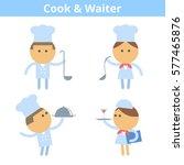 occupations cartoon character... | Shutterstock .eps vector #577465876