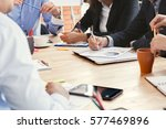 group of business people having ... | Shutterstock . vector #577469896