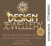 vector gold logo design...   Shutterstock .eps vector #577480843