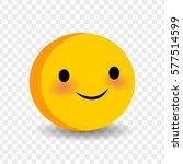 cute funny smile face. vector...   Shutterstock .eps vector #577514599