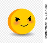 cute funny smile plotting face. ... | Shutterstock .eps vector #577514800