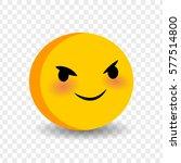 cute funny smile plotting face. ...   Shutterstock .eps vector #577514800