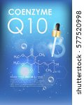 coenzyme q10. supreme collagen... | Shutterstock .eps vector #577520998