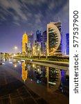 Stock photo doha skyline at blue hour qatar middle east 577537900