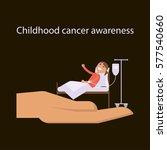 international childhood cancer... | Shutterstock . vector #577540660