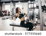 the girl goes in for sports in... | Shutterstock . vector #577555660