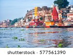 View Of Varanasi From Ganges...