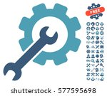 setup tools pictograph with... | Shutterstock .eps vector #577595698
