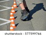 skater | Shutterstock . vector #577599766