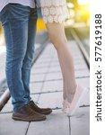 couple kissing close up leg.... | Shutterstock . vector #577619188