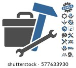 toolbox icon with bonus service ... | Shutterstock .eps vector #577633930