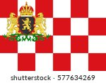 flag of north brabant is a... | Shutterstock .eps vector #577634269