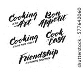 cooking related typography set. ... | Shutterstock .eps vector #577642060