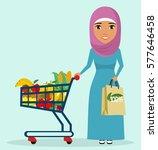 arab girl  make purchases in... | Shutterstock .eps vector #577646458