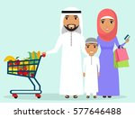 family with shopping bags in... | Shutterstock .eps vector #577646488