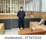 belgrade  serbia   circa...   Shutterstock . vector #577672210