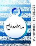 8 march women's day blue... | Shutterstock .eps vector #577681318